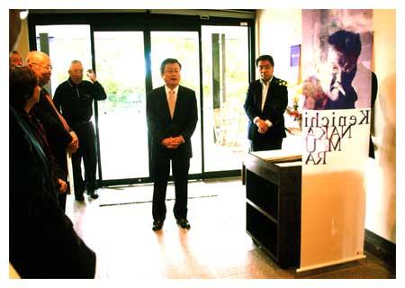 2006年4月1日はけの森美術館リニューアルオープン